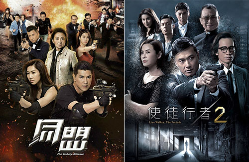 TVB Ratings Report: Big Budget Does Not Equate to Big Ratings