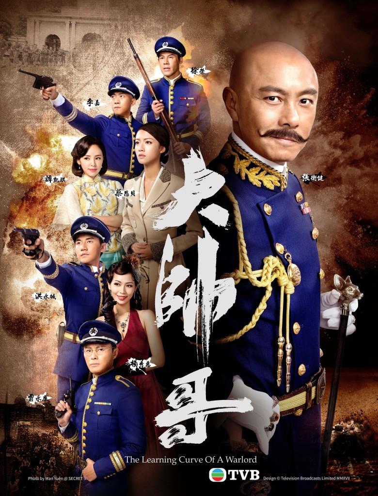 TVB Unveils Official 2018 Calendar | JayneStars.com