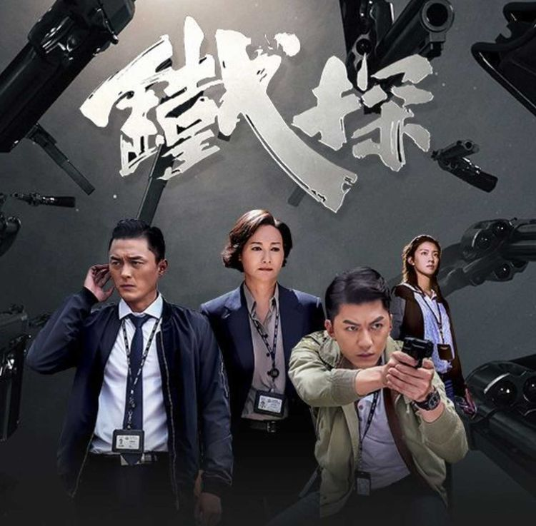 The Top 5 Most Anticipated TVB Dramas of 2019 | JayneStars.com
