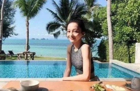 Angela Chang Buys a Pacific Island