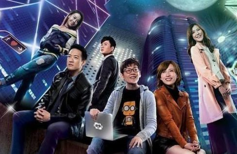 """Jacqueline Wong's Last Drama """"The Offliners"""" Airs"""