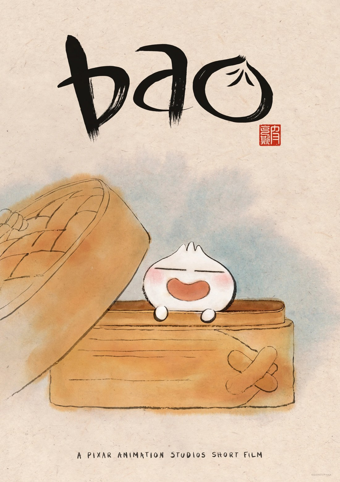 "In Disney•Pixar's all-new short ""Bao,"" Movie Poster. ""Bao"" opens in theaters on June 15, 2018, in front of ""Incredibles 2."" ©2018 Disney•Pixar. All Rights Reserved."