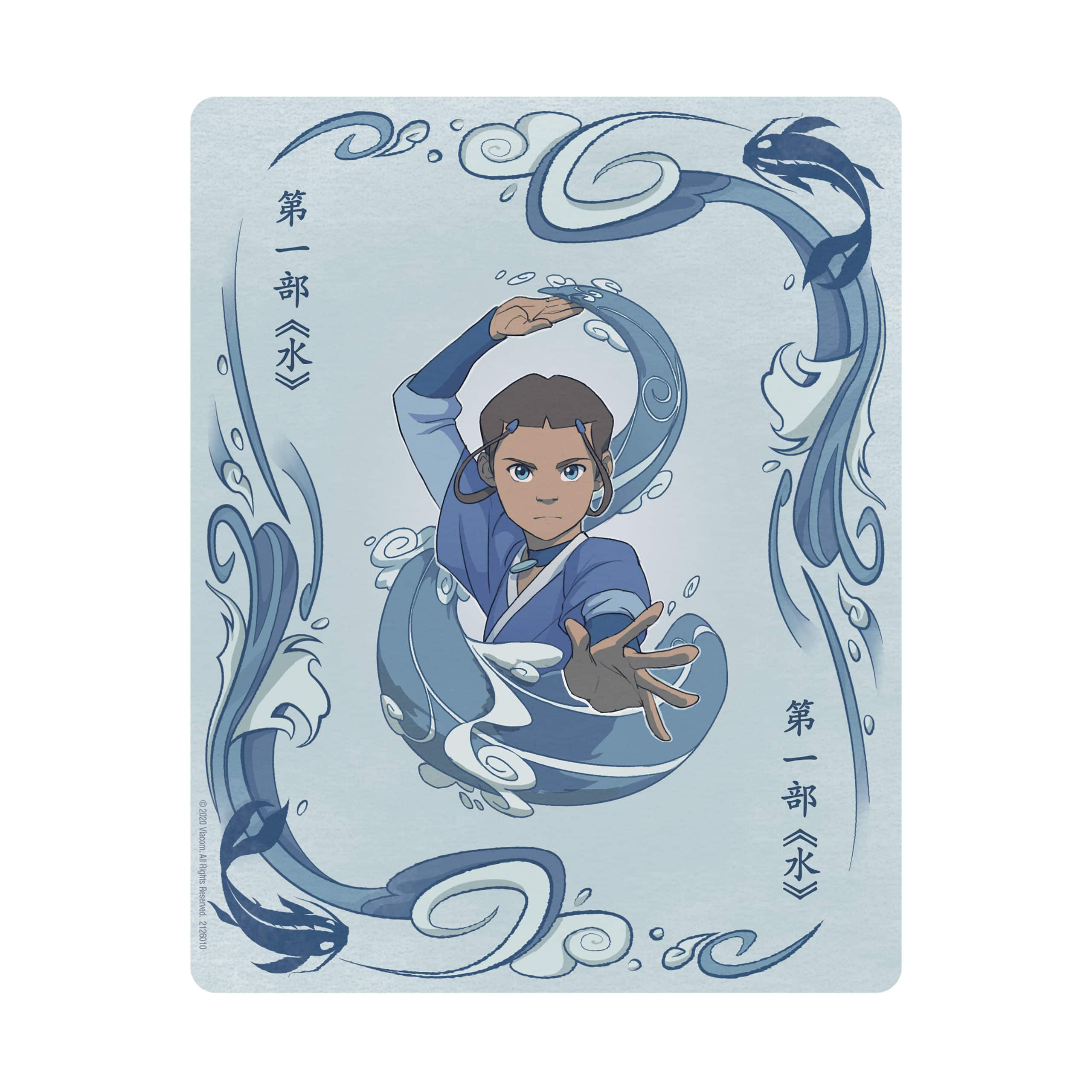 Avatar The Last Airbender Katara. Nickelodeon's critically-acclaimed, Emmy® award-winning series receives the SteelBook® treatment as Avatar: The Last Airbender – The Complete Series Blu-ray 15th Anniversary Limited Edition Steelbook Collection arrives on February 18, 2020.