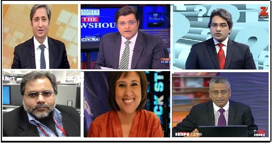 newsreaders collage