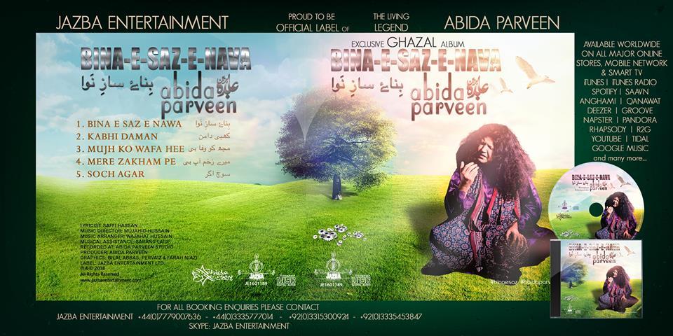 Jazba Entertainment [Music]