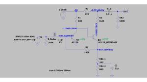 ゲルマニウムトランジスタAC128 を使ったFuzzFace のトランジスタ選定LTspiceシミュレーション