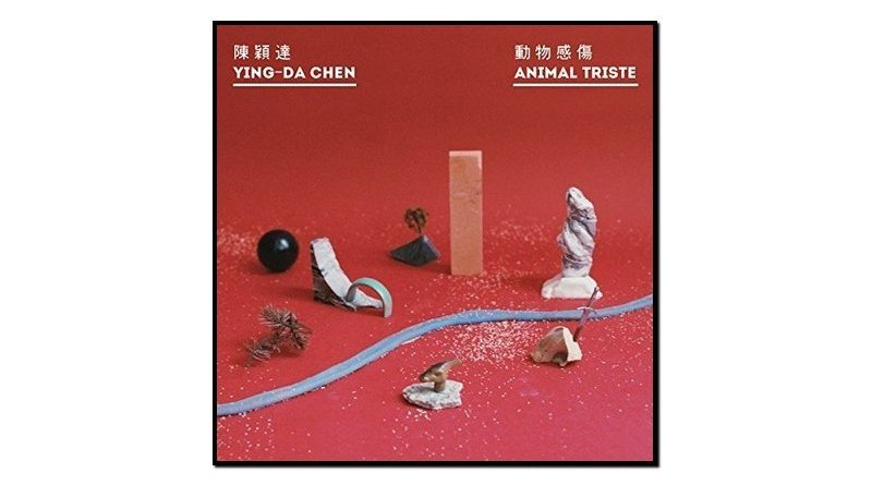 Ying-Da Chen, Animal Triste, Vaporware, 2017 - Jazzespresso tw