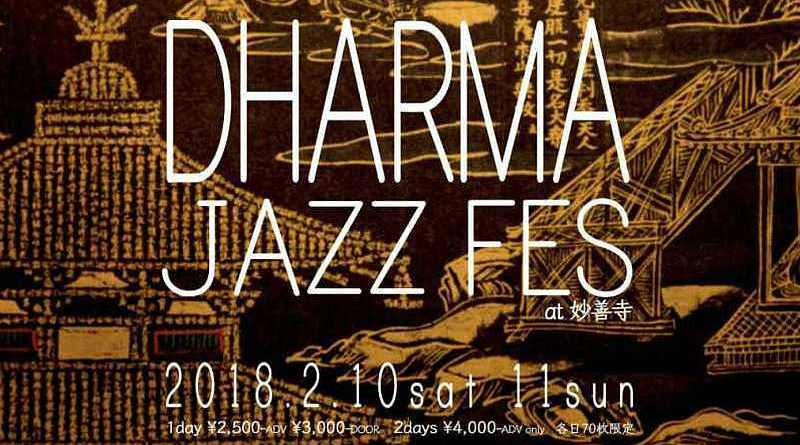 Dharma Jazz Fest 2018, Minato ku, Tokyo, Japan - Jazzespressoimachi, Japan - Jazzespresso