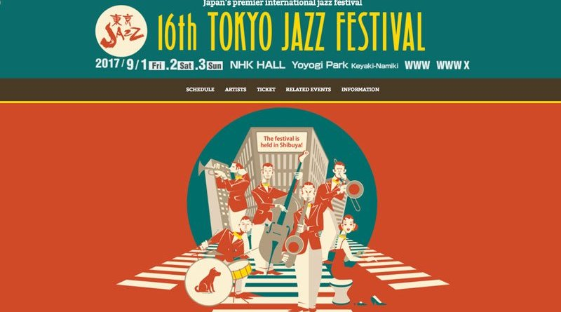 東京爵士音樂節 Tokyo Jazz Festival 2018, 日本東京 - Jazzespresso