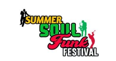 夏日靈魂放克音樂節 Summer Soul Funk Festival 2018 Jazzespresso