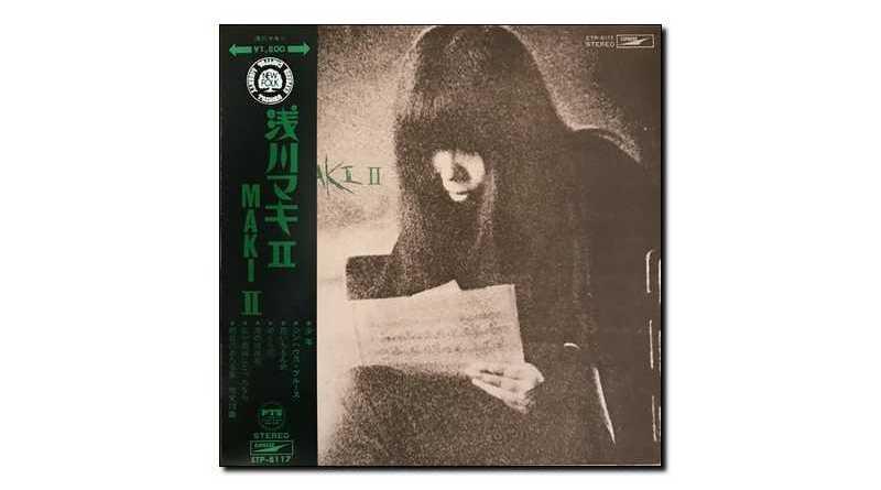 Asakawa Maki Maki II 1971 Jazzespresso Jazz Magazine tw