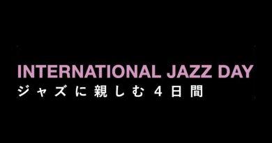 世界爵士乐日 International Jazz Day 2018 日本东京 Jazzespresso