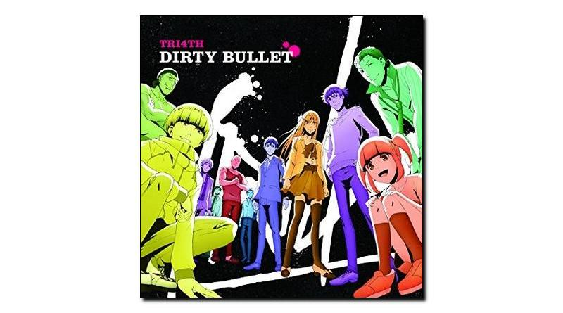 Tri4th Dirty Bullet 5NJ 2018 Jazzespresso 爵士雜誌