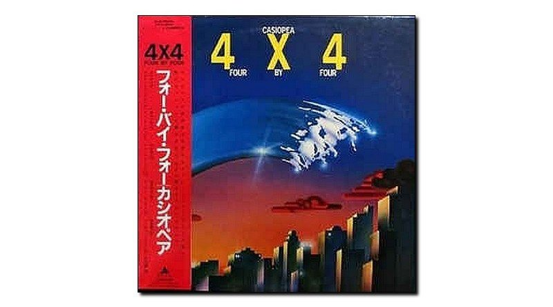 Casiopea 4 x 4 Alfa Records 1982
