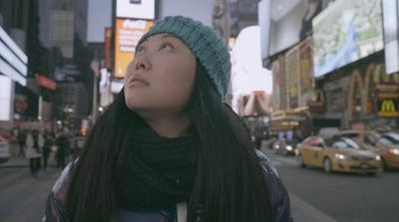 Annie Chen Octet Secret Treetop YouTube Video Jazzespresso Magazine