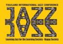 January 31 – February 2, 2020 <br/> Thailand International Jazz Conference 2020