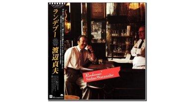 Sadao Watanabe, Rendezvous, WEA, 1984 Records Jazzespresso 爵士杂志
