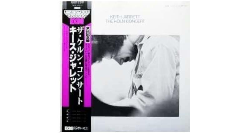 Keith Jarrett The Köln Concert ECM, 1975 Jazzespresso