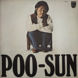 Poo Front
