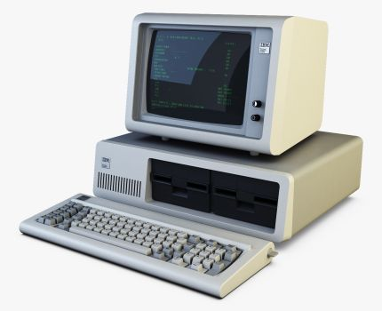 Where it all started…the IBM 5150 PC