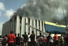 Fire at GRA on the Ring Road, Circle