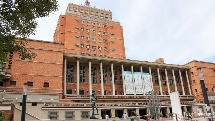 Uruguai - Montevideu - Prefeitura