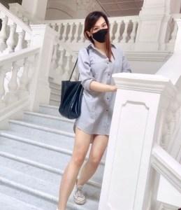 Han Ai Jing