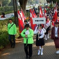 2011ふるさと渋谷フェスティバル