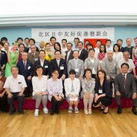5/30 北区日中 友好促進懇談会 2015