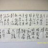 西東京市日中平成29年度定期総会開催(4/29)