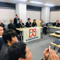 東京都日中友好協会「経済ビジネスクラブ会議」新年1回目中国大使館・特任顧問等迎え交流会・会議開催で盛上る