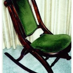 Folding Rocking Chair Wood Fishing Best Price Invention Of First In U S