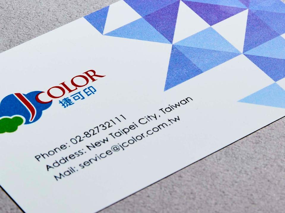 合成紙名片製作,便宜優質的經典名片印刷服務-捷可印