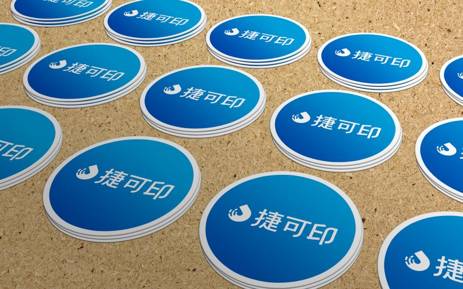 數位貼紙製作。便宜優質的數位貼紙印刷服務-捷可印