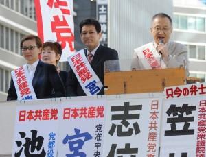 街頭で訴える(前列右から)笠井亮、宮本徹、池内さおりの各候補=19日、東京・新宿駅西口