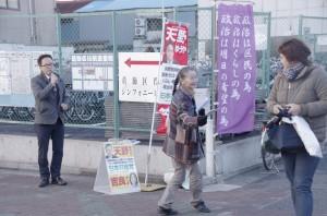 京成立石駅前で宣伝する天野ゆうや葛飾区議と立石支部の党員=17日、東京都葛飾区