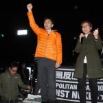 「原発いらない」とコールする日本共産党の藤野(左)、池内の両衆院議員=16日