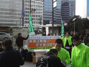 学費負担軽減の署名を集める学生たち=2月27日、東京・新宿駅西口
