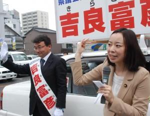 7人の県議団実現をと訴える吉良よし子参院議員。左は吉良候補=5日、高知市