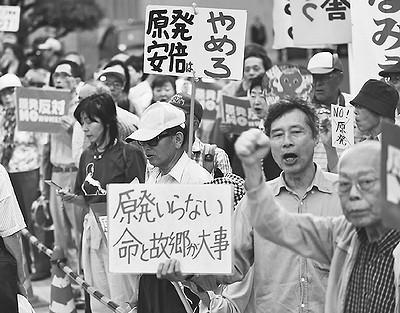 (写真)原発なくせ、再稼働反対と抗議する人びと=15日、首相官邸前