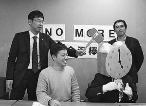 (写真)「賃金泥棒をやっつけろ」と会見する(左から)佐々木、神部、田中の各氏=29日、厚生労働省