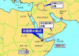 笠井亮議員が衆院予算委での質問で示したパネル(防衛省資料をもとに作成)