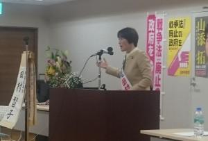 訴える田村参院議員=16日、東京都台東区