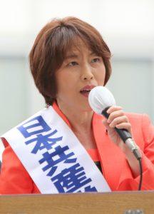 田村智子候補