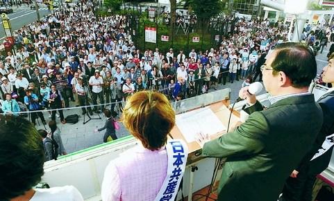 さあ参院選野党共闘の成功と日本共産党躍進を共産党が全国でいっせい街頭宣伝