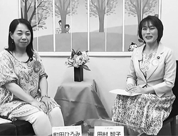 """命を大切にする政治へ 田村副委員長が""""ママの会""""と対談/ネット番組「たむら智子の部屋」"""