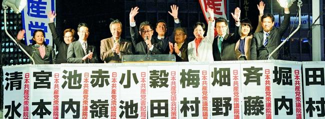 臨時国会が閉会 党国会議員団さっそく街頭へ/新宿駅で訴え