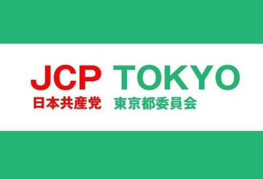 若者の願いにこたえる4つの「東京プロジェクト」
