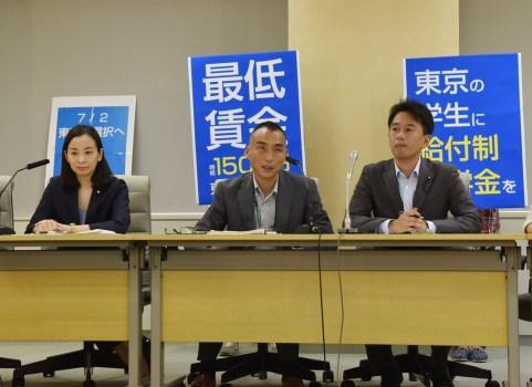 都議選 共産党が若者政策を発表