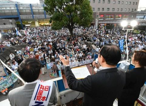 10月9日(月・祝)日本共産党 おもな街頭演説